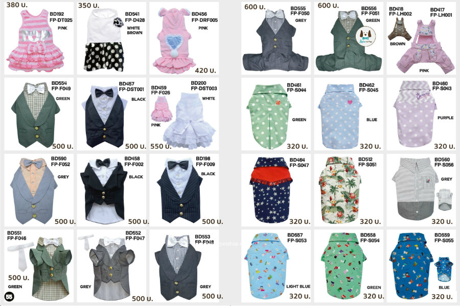 medium-dog-clothes-07.jpg