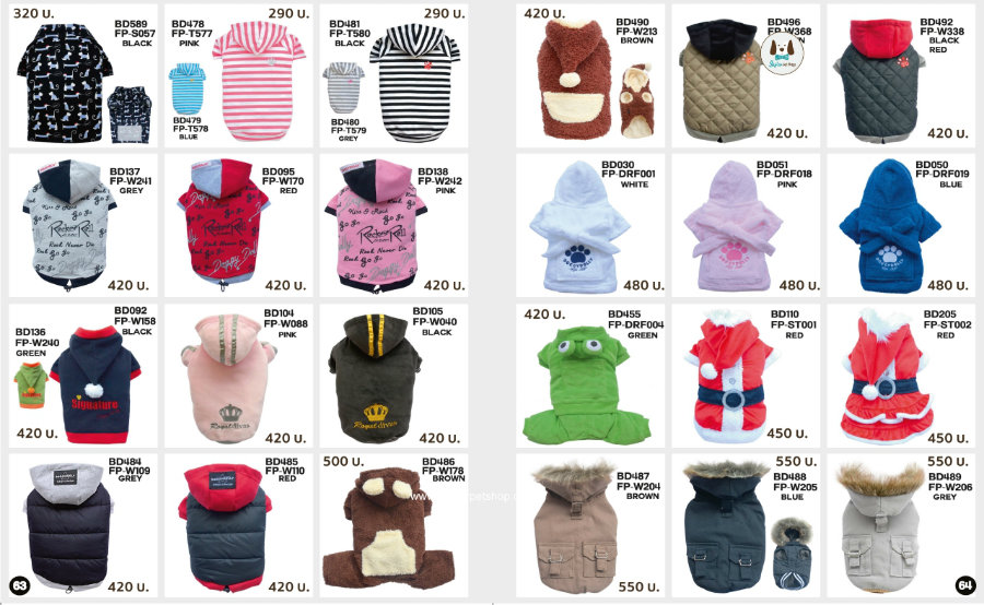 medium-dog-clothes-08.jpg