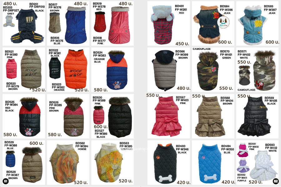medium-dog-clothes-09.jpg
