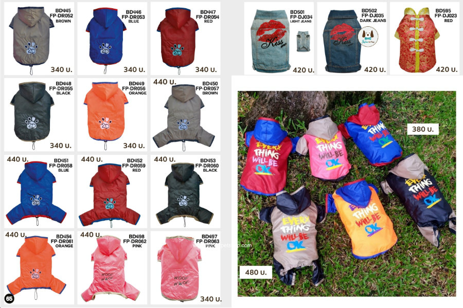 medium-dog-clothes-10.jpg